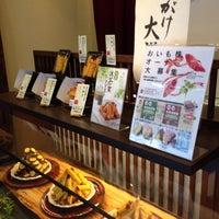 Photo taken at 四谷 十三里屋 本店 by y966 c. on 5/4/2014