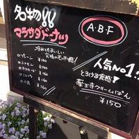 รูปภาพถ่ายที่ Art Bread Factory โดย y966 c. เมื่อ 5/4/2014