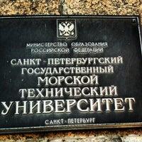 Photo taken at Санкт-Петербургский государственный морской технический университет (СПбГМТУ) by Paul S. on 3/15/2013