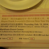 Photo taken at Markham Event Centre by Henry C. on 2/14/2014