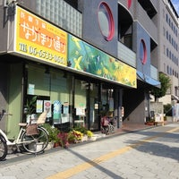 Photo taken at ながほり通り by Endo Y. on 10/19/2012