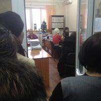 Photo taken at Территориальный Фонд Обязательного Медицинского Страхования by Роман Д. on 1/14/2014