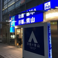 Photo taken at 洋服の青山 秋葉原店 by Akihiro O. on 6/5/2017