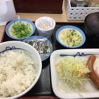 Photo taken at Matsuya by Akihiro O. on 8/24/2017