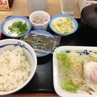 Photo taken at Matsuya by Akihiro O. on 8/20/2017