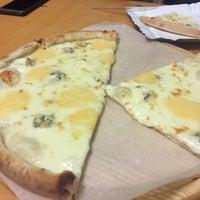 Снимок сделан в Cipollino Pizza пользователем Oleksandra T. 2/14/2017