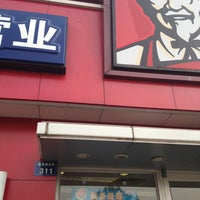 Foto scattata a KFC da ZHA J. il 3/7/2013