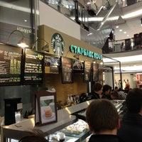 Снимок сделан в Starbucks пользователем Kira A. 4/11/2013