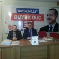 Photo taken at Ak Parti Pınarhisar İlçe Başkanlığı by Ufuk K. on 2/25/2016