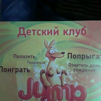 Photo taken at Jump by @rt on 4/7/2013