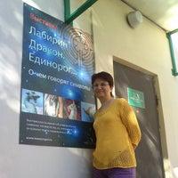 Снимок сделан в Новый Акрополь пользователем Вадим К. 6/16/2014