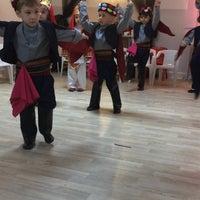 Photo taken at Hülya Şahnaoğlu Anaokulu by Oznur C. on 5/4/2017