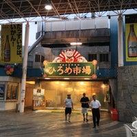 Photo taken at Hirome Ichiba by Michio H. on 7/8/2013
