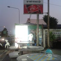 Photo taken at วชากร ซีฟู้ด by ฉัตรชัย จ. on 3/7/2013