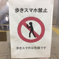 Photo taken at Yokozutsumi Station (N25) by KAZ R. on 8/8/2016