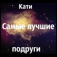 Photo taken at Турфирма Баобаб by Екатерина Б. on 8/15/2013