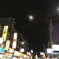 Photo taken at 石牌夜市 Shipai Nightmarket by Lucas F. on 12/2/2017