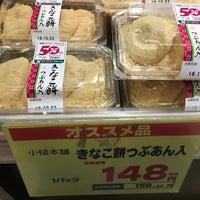 Photo taken at アプロ 宇治店 by Lucas F. on 10/20/2016