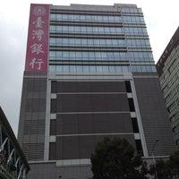 Photo taken at 臺灣銀行資訊室 by Lucas F. on 1/23/2013