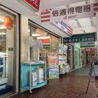 Photo taken at 日本 BEST 倍適得電器 中山北店 by Lucas F. on 8/5/2013