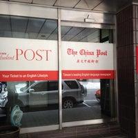 Photo taken at 英文中國郵報社 by Lucas F. on 9/17/2013