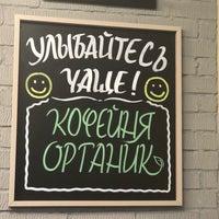 Снимок сделан в Кафе Органик пользователем Maria A. 6/10/2018