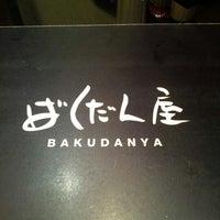 Photo taken at Bakudanya (บะคุดันยะ) ばくだん屋 by Arthit L. on 10/4/2012