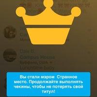 Photo taken at Странное место by Vikki N. on 4/17/2014