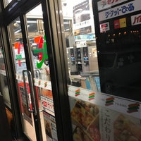 Photo taken at 7-Eleven by Tsutomu S. on 4/5/2017