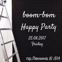 Photo taken at Ленина 81 by Alexandr G. on 8/17/2017