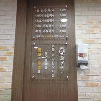Photo taken at 손칼국수 by ji hyun s. on 10/2/2013