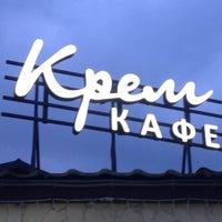 Снимок сделан в Крем пользователем Павел С. 4/26/2013