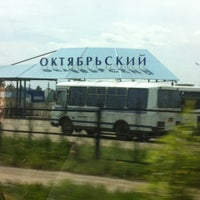 Photo taken at Автовокзал by Элиза М. on 5/17/2013