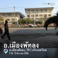 Photo taken at Phatthalung Bus Terminal by Tom H. on 3/13/2013