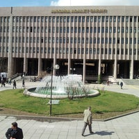 Photo taken at Ankara Courthouse by Emel C. on 3/13/2013