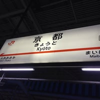 Photo taken at Kyoto Station by Jack C. on 6/6/2013