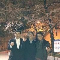 Photo taken at Sakuma Park by Shinnichi A. on 3/24/2013