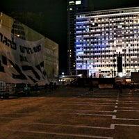 Photo taken at Rabin Square by Rafi M. on 10/29/2011