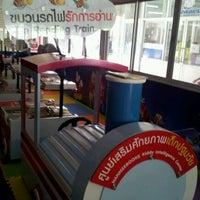 Photo taken at โรงเรียนมารีย์อนุสรณ์ บุรีรัมย์ by Watcharee B. on 6/1/2012