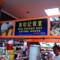 Photo taken at Mui Thiang Kee Eating House by Benjamin L. on 12/23/2010