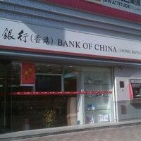 Photo taken at Bank of China (Hong Kong) 中國銀行(香港) by Vivian K. on 2/1/2012