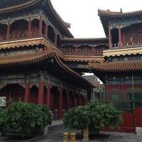 Photo taken at Yonghegong Lama Temple by Jason M. on 7/6/2012
