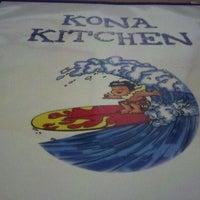 12/17/2011 tarihinde Sethziyaretçi tarafından Kona Kitchen'de çekilen fotoğraf