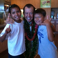 Photo taken at Uncle Clay's House of Pure Aloha by Stephanie C. on 6/23/2011