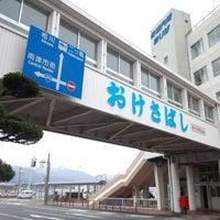 Photo taken at おけさばし by chan b. on 4/22/2012