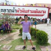 Photo taken at Hua Hin Sam Phan Nam Floating Market by Gurymonkon R. on 8/19/2012