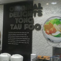 Photo taken at Food Junction by Sherwin L. on 1/4/2012