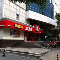 Photo taken at KFC by Jerry C. on 8/2/2011