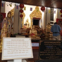 Photo taken at Wat Rai King (Wat Mongkhon Chindaram) by Namtip W. on 6/28/2012