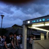 Photo taken at Sanjo Station (KH40) by Angei L. on 7/30/2011